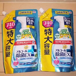 アース製薬 - 日本製!アルコール 除菌 EX エタノール  除菌スプレー 消毒