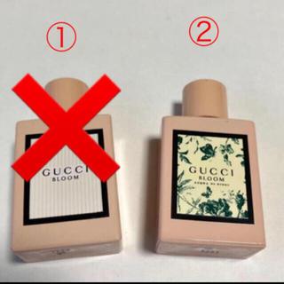グッチ(Gucci)の【新品】GUCCI ミニ香水(サンプル/トライアルキット)