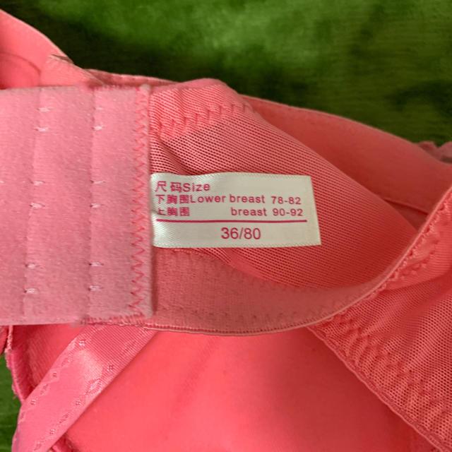 新品★補正 育乳 ブラ 下着 ピンク レディースの下着/アンダーウェア(ブラ)の商品写真
