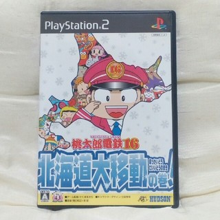 プレイステーション2(PlayStation2)の桃太郎電鉄16(家庭用ゲームソフト)