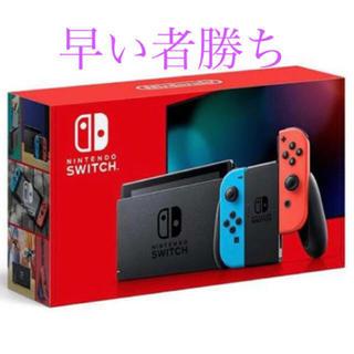 Nintendo Switch - 引き取り限定♡新型・新品♡Nintendo Switch