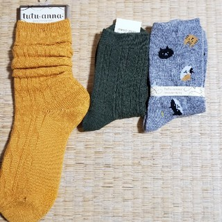 チュチュアンナ(tutuanna)の秋冬靴下3足セット(ソックス)