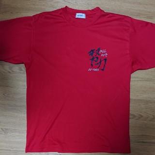 ヨネックス(YONEX)のYONEX ドライTシャツ(赤)(バドミントン)