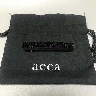 アッカ(acca)のアッカ  acca バレッタ 黒(バレッタ/ヘアクリップ)