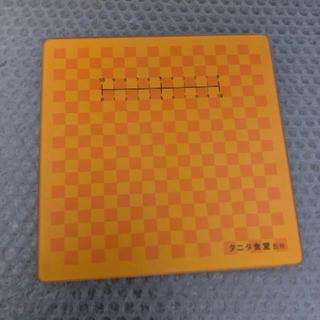タニタ食堂 ガラスまな板(調理道具/製菓道具)