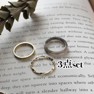 指輪 3点セット ゴールド グレーマーブル(リング(指輪))