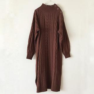 Lochie - knit dress
