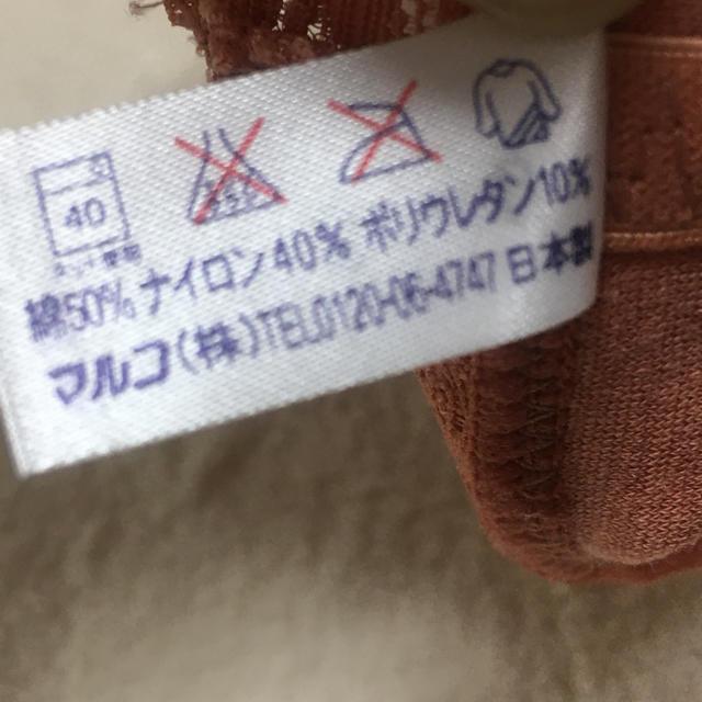 MARUKO(マルコ)のマルコ ショーツ 3枚セット LL レディースの下着/アンダーウェア(ショーツ)の商品写真