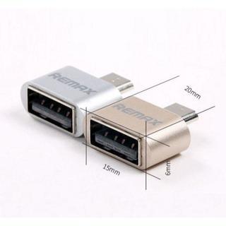 このアダプタがあれば USB 接続 も超簡単(その他)