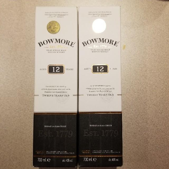 サントリー(サントリー)のボウモア 12年 BOWMORE 2本セット正規品 食品/飲料/酒の酒(ウイスキー)の商品写真