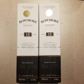 サントリー - ボウモア 12年 BOWMORE 2本セット正規品