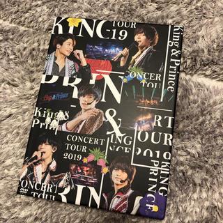 ジャニーズ(Johnny's)のキンプリ King & Prince 初回限定盤 dvd(アイドル)