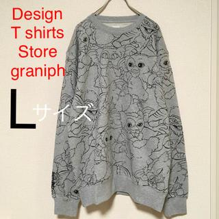 グラニフ(Design Tshirts Store graniph)の新品・タグ付き◎GREMLiNSギズモ総柄スウェット♪(スウェット)