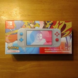 Nintendo Switch - 【新品・未使用】Nintendo Switch Lite ザシアン・ザマゼンタ