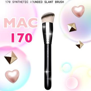 MAC - MAC  メイクブラシ  170
