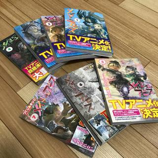 マンガ メイドインアビス  1〜7巻セット