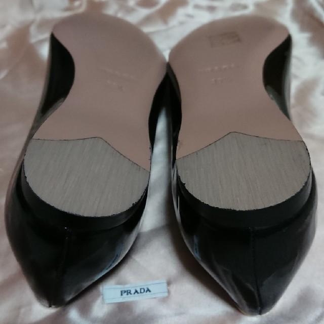 PRADA(プラダ)のPRADA プラダ フラットシューズ 35 1/2 パテントレザー ブラック レディースの靴/シューズ(ハイヒール/パンプス)の商品写真