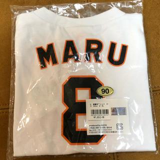 読売ジャイアンツ - 読売ジャイアンツ 巨人 背番号Tシャツ 8