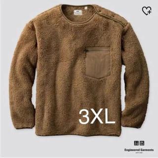 Engineered Garments - ユニクロ エンジニアードガーメンツ フリースプルオーバー ベージュ 3XL