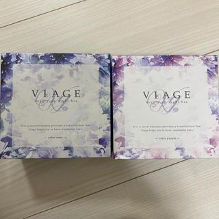 VIAGE ナイトブラ 2枚セット 新品!!(ブラ)
