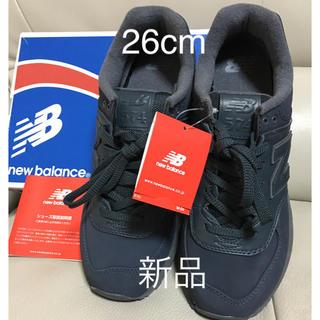 ニューバランス(New Balance)の新品 ニューバランス スニーカー 26(スニーカー)