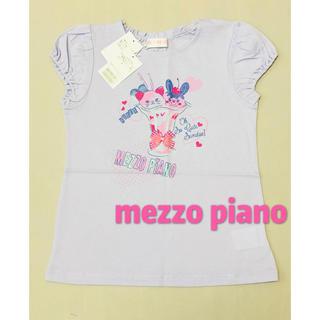 mezzo piano - メゾピアノ 半袖 りぼん トップス 新品 140