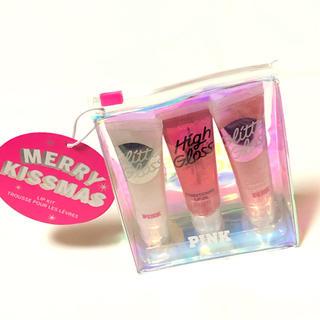 Victoria's Secret - 【これ以上お値下げできません】まもなく出品削除★即購入大歓迎★リップ★