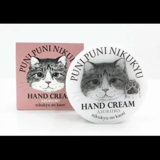 フェリシモ(FELISSIMO)の猫の肉球の香りハンドクリーム プニプニ肉球 新品未開封(ハンドクリーム)