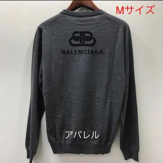 Balenciaga - 新品19AW BALENCIAGA BBロゴ クルーネック ニット グレー M