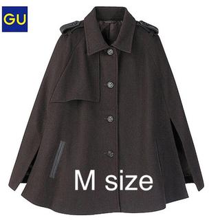 ジーユー(GU)のGU ツイードケープ Mサイズ 茶色系 未使用 ¥3990 / ポンチョ(ポンチョ)