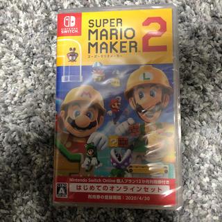 Nintendo Switch - スーパーマリオメーカー2 未使用品