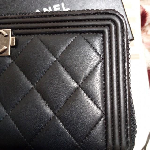 CHANEL(シャネル)の15万円(参考価格)ボーイシャネルラウンドファスナー レディースのファッション小物(財布)の商品写真
