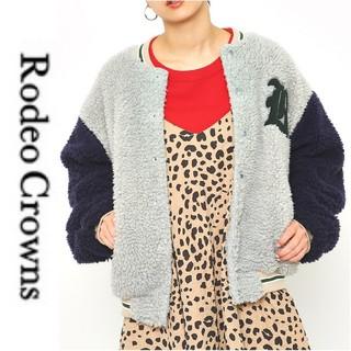 RODEO CROWNS - 美品◆RODEO CROWNS*ロデオクラウンズ◆Rワッペンボアスタジャン