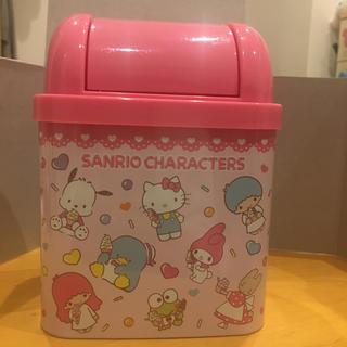 サンリオ - サンリオ くじ景品 ミニ ダストボックス ゴミ箱 小物入れ
