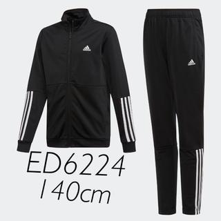 adidas - アディダス ジャージ セットアップ ED6224 ブラック 140cm