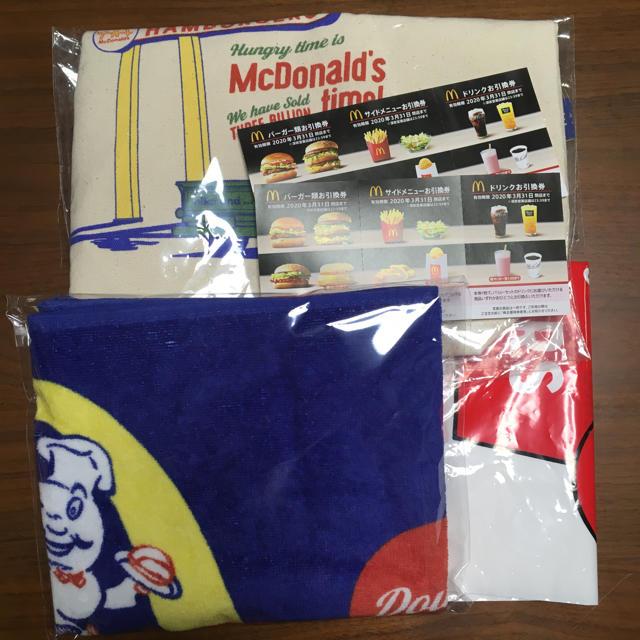 マクドナルド(マクドナルド)のマクドナルド エンタメ/ホビーのコレクション(ノベルティグッズ)の商品写真