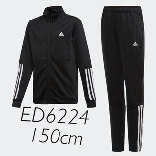 adidas - アディダス ジャージ セットアップ ED6224 ブラック 150cm
