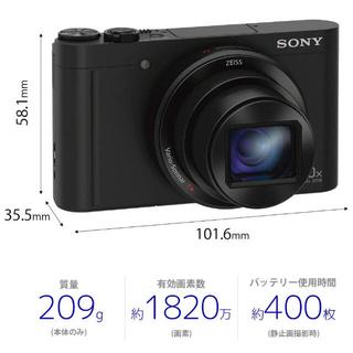 SONY - SONY カメラ DSC-WX500