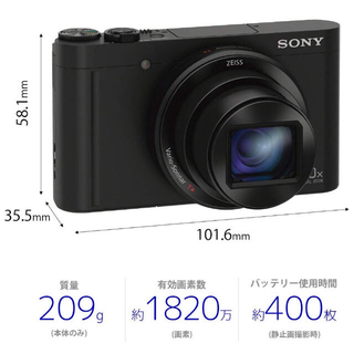SONY - SONY  DSC-WX500