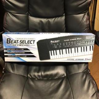 BEAT SELECT エレクトリックキーボード(キーボード/シンセサイザー)