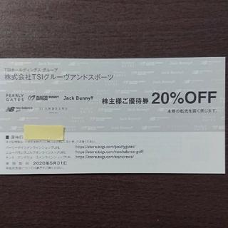 PEARLY GATES - TSIグルーヴアンドスポーツ 株主優待券