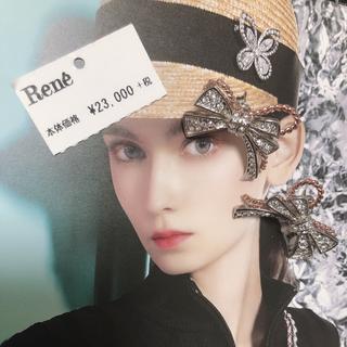 René - ルネ♡新品未使用♡今期リボンピアス