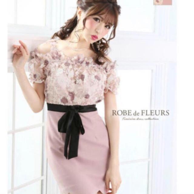 ROBE(ローブ)の♡hrt様専用♡ レディースのフォーマル/ドレス(ミニドレス)の商品写真