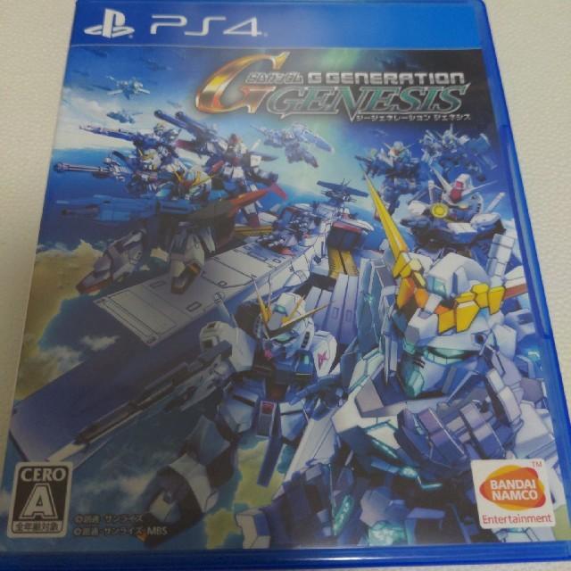 PlayStation4(プレイステーション4)のSDガンダム ジージェネレーション ジェネシス PS4 エンタメ/ホビーのゲームソフト/ゲーム機本体(家庭用ゲームソフト)の商品写真