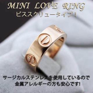 ユニセックス☆11号LOVEリング/ピンクGOLDビスタイプ!(リング(指輪))