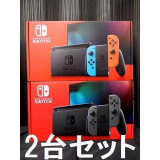 ニンテンドースイッチ(Nintendo Switch)の2台セット Nintendo Switch 本体 ネオン グレー 新モデル(家庭用ゲーム機本体)