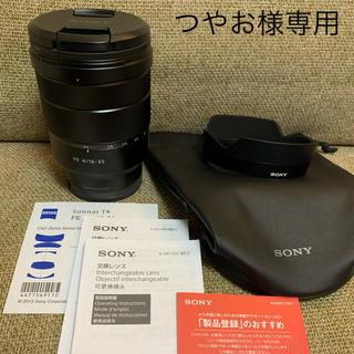 SONY - SEL1635Z SONY Eマウント 広角ズームレンズ ZEISS