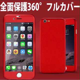 360度フルカバー iPhoneケース アイフォンケース pp(iPhoneケース)