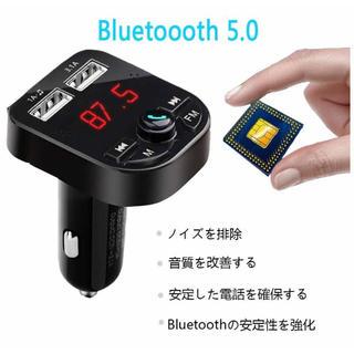 FM トランスミッター  Bluetooth 5.0 高音質 USB充電 通話 (カーオーディオ)