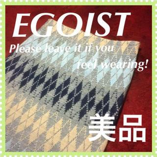 エゴイスト(EGOIST)の❇️【EGOIST】地味にスゴい☆‼️美品‼️(ひざ丈スカート)